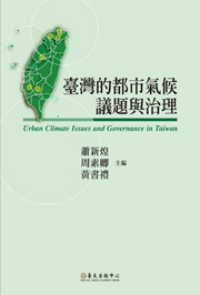 book cover of Urban Climate Issues and Governance in Taiwan